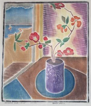 Grace Martin Taylor: Japanese Vase